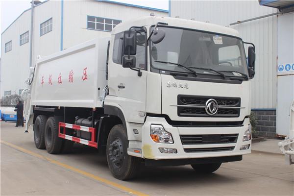 东风天龙(18方)压缩式垃圾车
