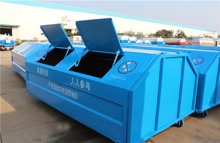 8方移動式垃圾箱